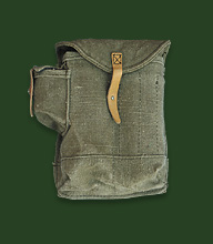 614. A bag for 4 AKM shops